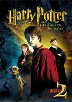 ハリーポッターと秘密の部屋 評価