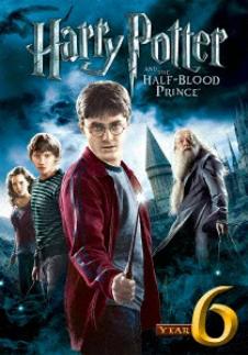 ハリーポッターと謎のプリンス 評価