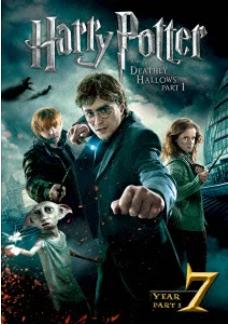 ハリーポッターと死の秘宝 Part1 評価